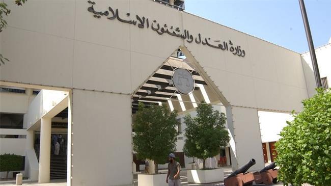 Bahrain court upholds death sentences against 7 dissidents