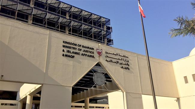 Bahraini court gives heavy jail terms to two dissidents