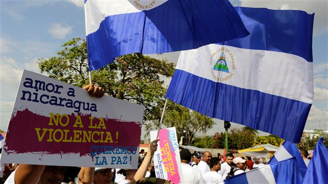 Huge crowd turns out in Nicaragua to support Ortega