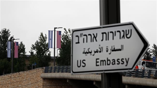 World diplomats skip US embassy opening ceremony in Jerusalem al-Quds: Report