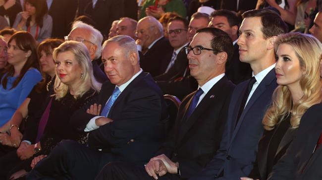 Ivanka Trump in Israel to open US embassy