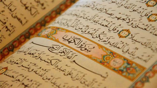 Turkey bans French studies after anti-Islam manifesto