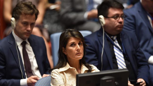 'US statement on Gaza massacre outrageous'