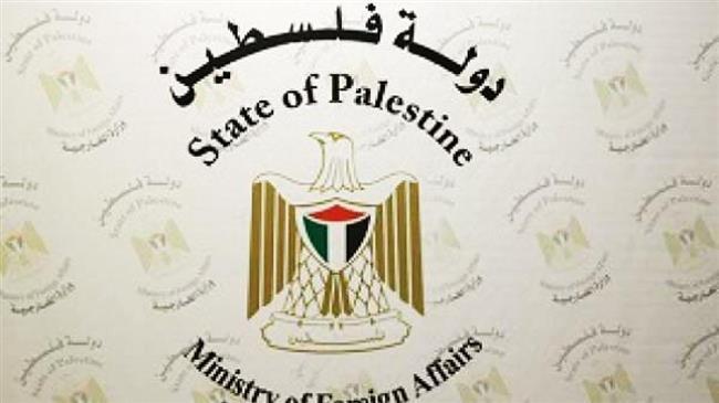 Palestinians recall four European ambassadors