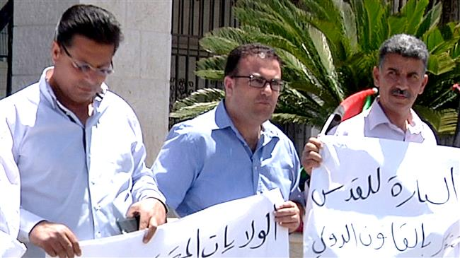 Palestinians stage sit-in against US embassy relocation