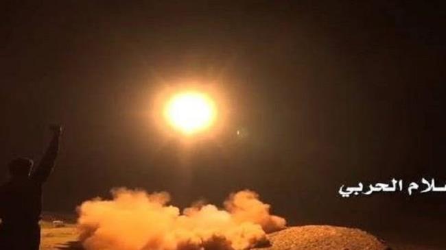 Yemeni forces launch missile attack on Saudi capital