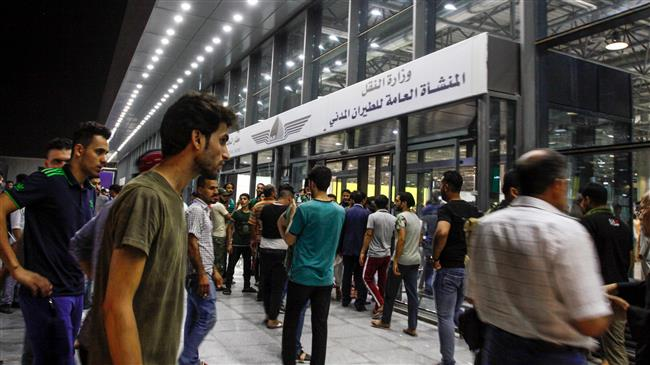 Iraqi protesters withdraw from Najaf airport