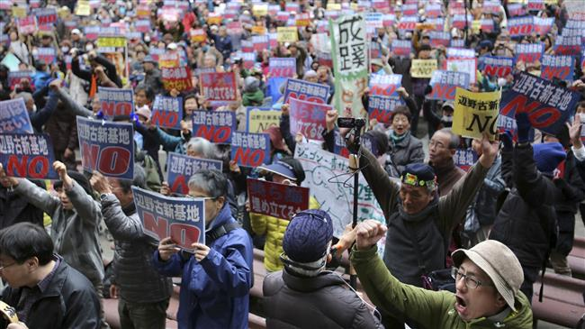 'Okinawans will rise against US military base relocation'