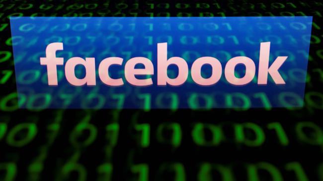 US seeks Facebook help to wiretap app: Report
