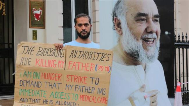 Hunger-striking Bahraini activist hospitalized in UK