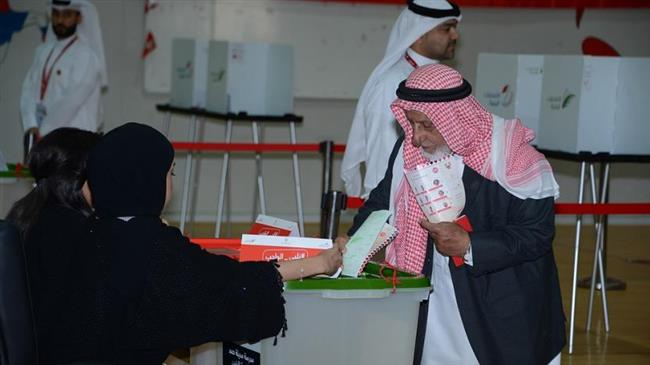 Bahrain holds vote amid ban on opposition parties