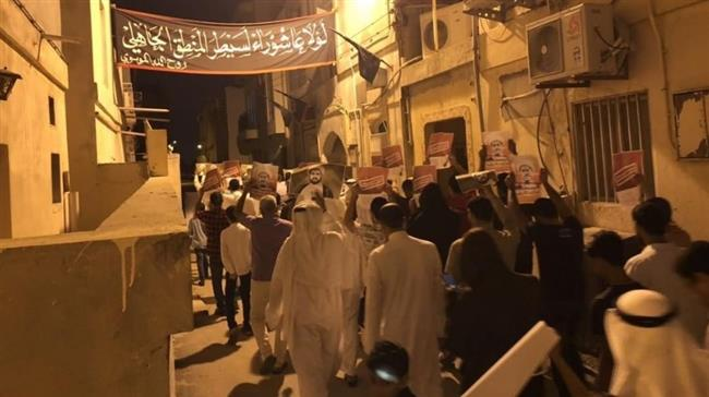 Bahrainis express solidarity with detained Shia cleric