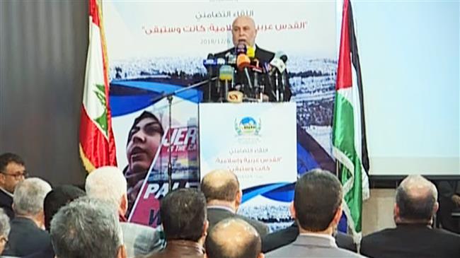 Beirut conference denounces US policies toward Palestine