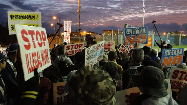 Okinawa locals, governor protest new US base