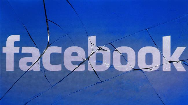 Facebook sued by Washington DC over data breach