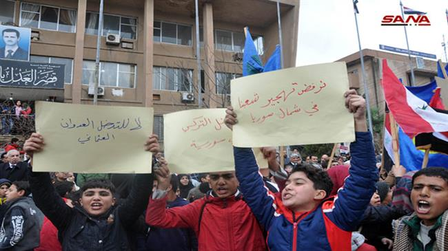 Syrians protest Turkey 'threats' of military offensive