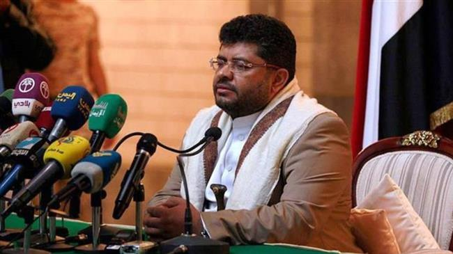 'Houthis agreed to Sweden deal over worsening crisis'