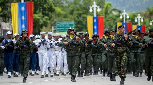 Trump's threat against Venezuelan army