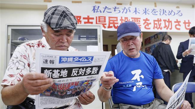 Most Okinawans vote against US base plan: Exit polls