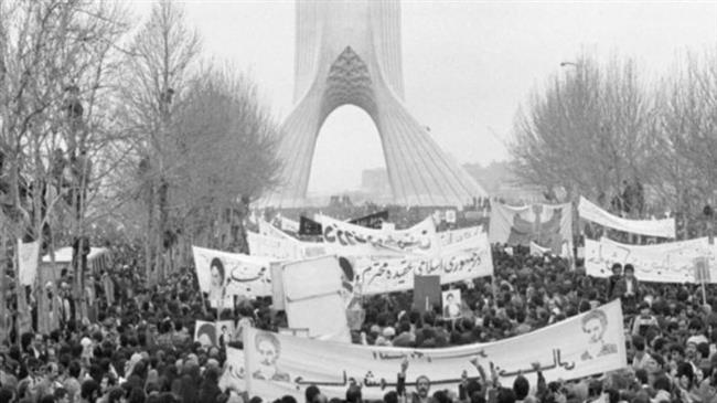 Human rights in Iran after Islamic Revolution