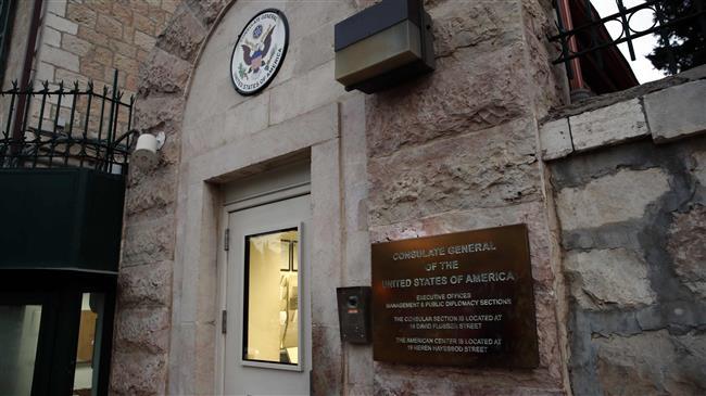 US al-Quds consulate merger 'rewards' Israel for crimes