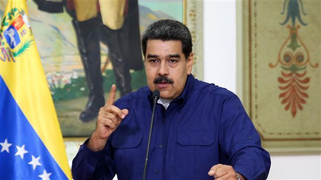 'US sponsoring regime change in Venezuela'