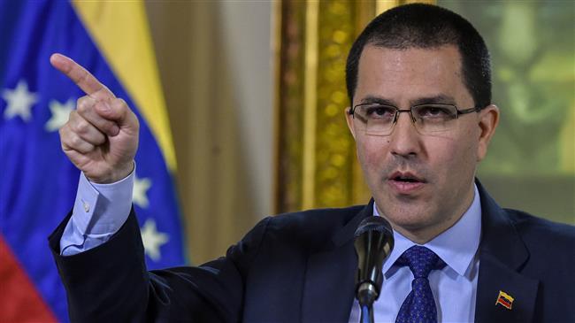 US no world police: Venezuela's foreign minister