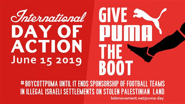 BDS launches global campaign to boycott Puma