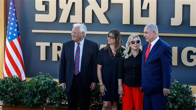 Israel inaugurates settlement named after Trump
