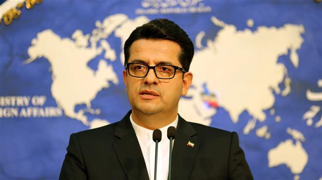 Anti-Iran coalition doomed to failure: Foreign Ministry