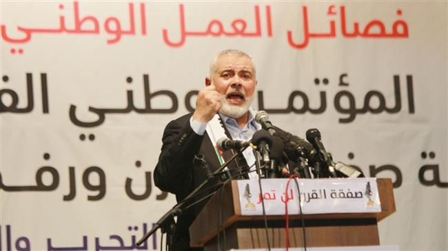 'Bahrain confab politico-economic bid against Palestine'