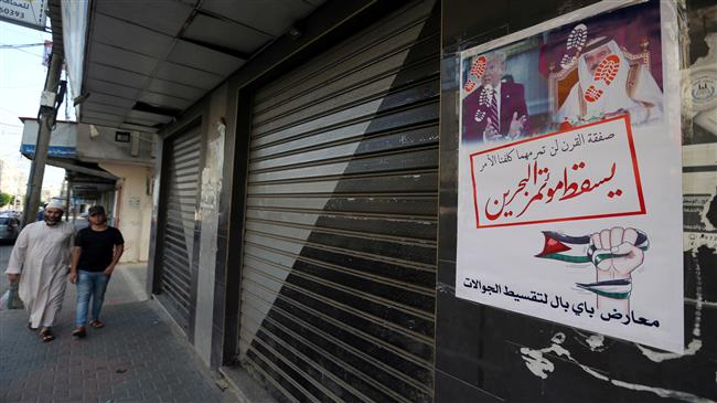 Gazans stage strike in protest at US-led Bahrain meeting