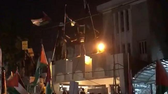 Iraqis storm Bahrain embassy over US-led confab