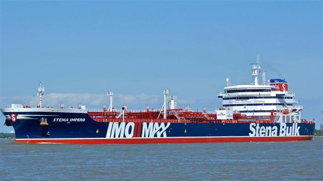 UK tanker hit Iranian boat, ignored distress call: Official