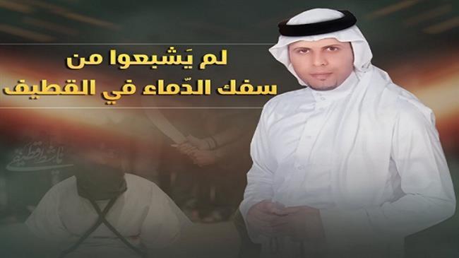 Top Saudi court sentences Shia dissident to death