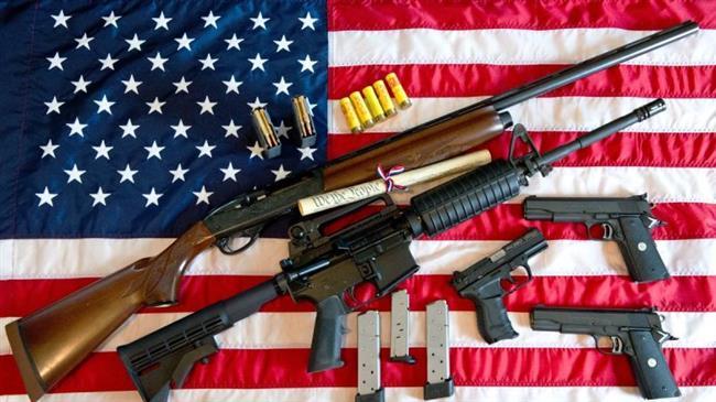 US gun violence