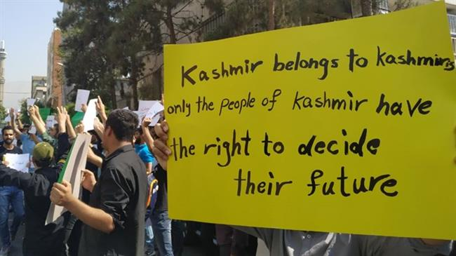 Iran students rally against India's Kashmir move