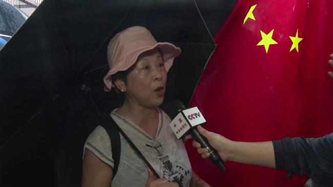 Hong Kong: Residents protest against US interference