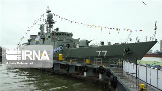 Caspienne: la DCA iranienne tonne