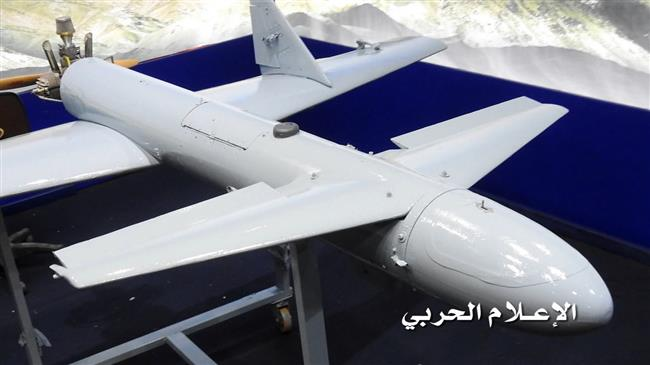 Yemeni drones that changed the war equation