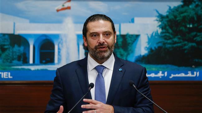 Lebanon announces economic reforms amid protests