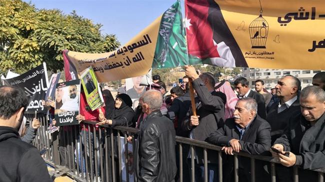 Jordanians rally for release of loved ones in Saudi jails