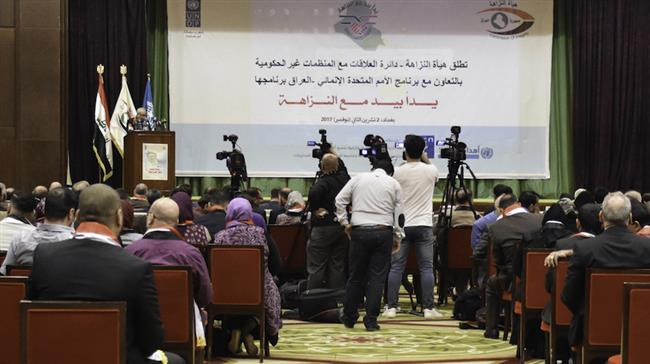 Iraqi commission summons, orders arrest of over 250 officials