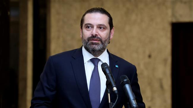 Hariri bows out of Lebanon's premiership race