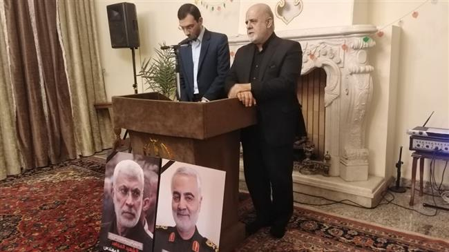 Soleimani's body to be transferred to Iran after funeral processions in Iraq