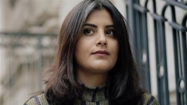 Amnesty demands immediate release of Saudi women's activist