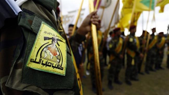 Kataeb Hezbollah: tour de force anti-US?