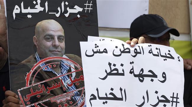 Lebanon summons US envoy over Israel operative's escape