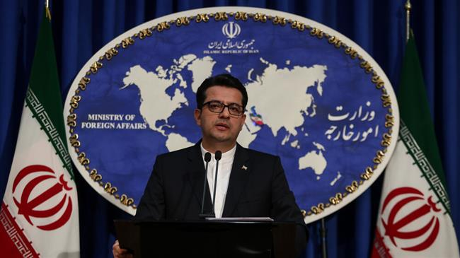 Iran condemns foreign interference in China's affairs