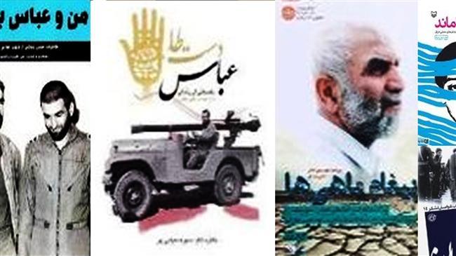 Tehran exhibition celebrates Sacred Defense literary history